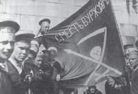 Октябрьская революция 1917г.