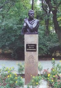 Памятьник в Ростове Вити Черевичкину
