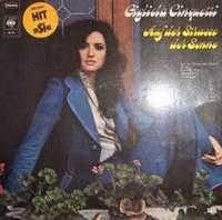 Gigliola Cinquetti с вид. 1974