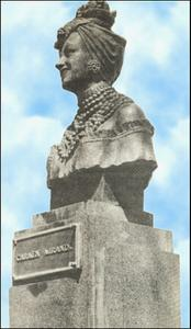 Памятник Carmen Miranda в Бразилии