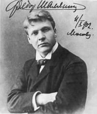 Федор Шаляпин. 1902 г.
