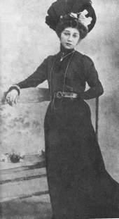 Вера Владимировна Ильинская, мать В. Козина