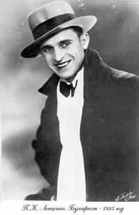 П.К. Лещенко. Бухарест-1935 г.