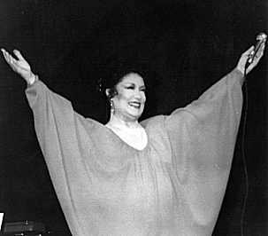 Лолита Торрес на концерте 5.12.1987г.