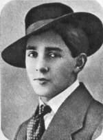 1911 г. Леонид Утесов