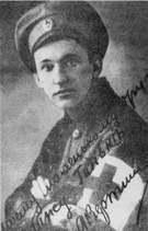 Медбрат. 1915 г.