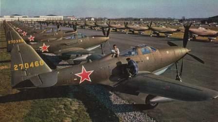 Советские аэрокобры